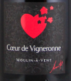 Coeur de Vigneronne