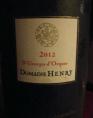 Domaine Henry Saint-Georges d'Orques