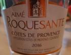 Aimé Roquesante