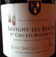 Savigny-lès-Beaune 1er Cru