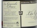 François Merlin Les Grands Ducs