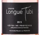 Rosé Longue Tubi Noir