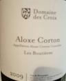 Aloxe-Corton Les Boutières