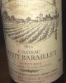 Château Le Petit Baraillet