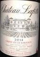 Château Lafitte - Côtes de Bordeaux