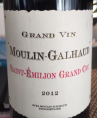Grand Vin Moulin-Galhaud