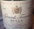 Grands Terroirs Rully
