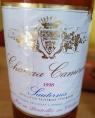 Château Cameron - Sauternes