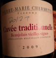 Cuvée Traditionnelle