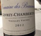 Gevrey-Chambertin Vieilles Vignes