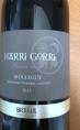 Harri Gorri
