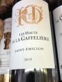 Les Hauts De La Gaffelière - Saint-Emilion