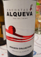 Encostas Alqueva Private Collection