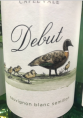 Debut Sauvignon Semillon