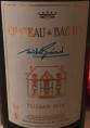Chateau de Bachen - Tursan