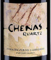 Chenas Quartz