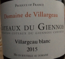 Domaine de Villargeau