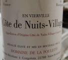 Côte de Nuits Village En Vierville