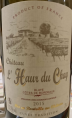 Château de l'Haur du Chay - Cuvée Tradition
