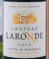 Château Laronde