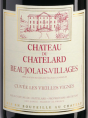 Beaujolais Villages - Les Vieilles Vignes