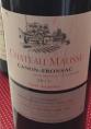 Château Mausse - Cuvée Amandine