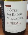 Côtes du Rhône St-Gervais