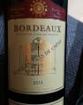 Bordeaux - Elevé en Futs de Chêne