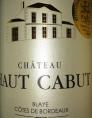 Château Haut Cabut