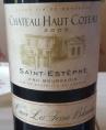 Château Haut Coteau Cuvée Les Terres Blanches