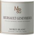 Meursault Premier Cru Les Genévrières