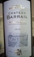 Château Barrail - Cuvée Prestige