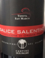 Tenuta San Marco Salice Salentino