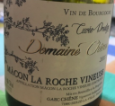 Mâcon La Roche Vineuse Cuvée Prestige