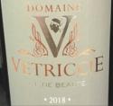 Domaine Vetriccie - Ile De Beauté