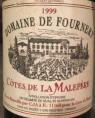 Domaine de Fournery
