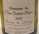 Domaine du Clos Saint-Marc