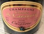 Cuvée Spéciale Cazanova