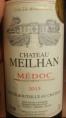 Château Meilhan