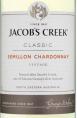 Classic Sémillon Chardonnay