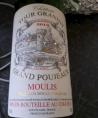 Château tour Granins Grand Poujeaux