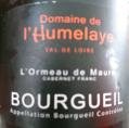 Domaine de l'Humelaye - L'ormeau de Maure