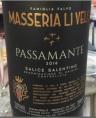 Passamante