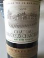 Château Rioucreux Chanteloup