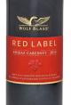 Red Label Shiraz Cabernet