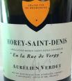 Morey-Saint-Denis 'En La Rue de Vergy'