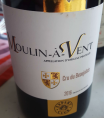 Moulin-à-Vent - Cru du Beaujolais