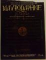 Mavrodaphne from Patras