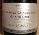 Charmes Chambertin - Grand Cru