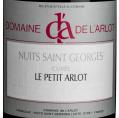 Nuits-Saint-Georges Cuvée Le Petit Arlot